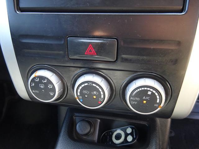 20X 4WD ハイパールーフレール HDDナビ 地デジTV ETC VDC 純正17インチアルミホイール HIDオートライト フォグライト タイミングチェーン インテリキー イモビ セキュリティー 取説(25枚目)