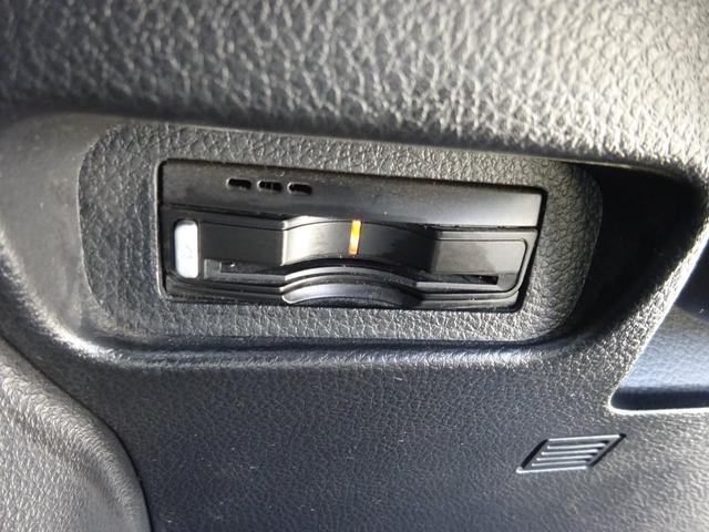 20X 4WD ハイパールーフレール HDDナビ 地デジTV ETC VDC 純正17インチアルミホイール HIDオートライト フォグライト タイミングチェーン インテリキー イモビ セキュリティー 取説(26枚目)