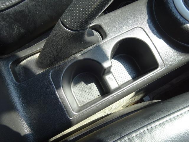 20X 4WD ハイパールーフレール HDDナビ 地デジTV ETC VDC 純正17インチアルミホイール HIDオートライト フォグライト タイミングチェーン インテリキー イモビ セキュリティー 取説(27枚目)