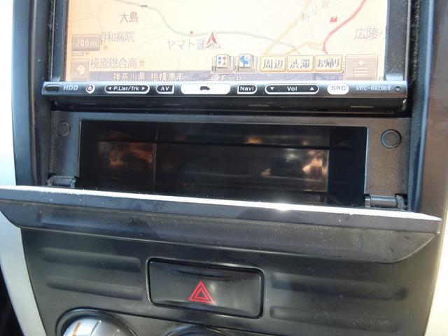 20X 4WD ハイパールーフレール HDDナビ 地デジTV ETC VDC 純正17インチアルミホイール HIDオートライト フォグライト タイミングチェーン インテリキー イモビ セキュリティー 取説(28枚目)