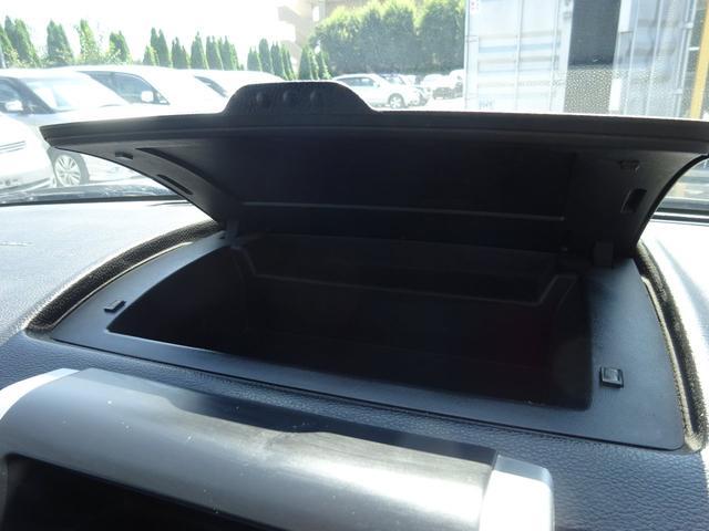 20X 4WD ハイパールーフレール HDDナビ 地デジTV ETC VDC 純正17インチアルミホイール HIDオートライト フォグライト タイミングチェーン インテリキー イモビ セキュリティー 取説(29枚目)