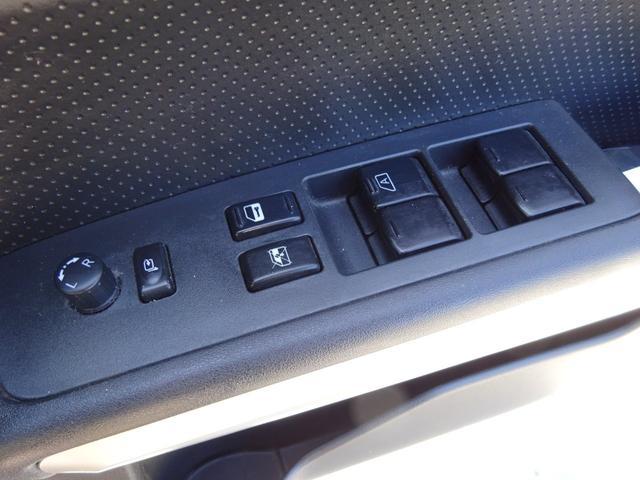 20X 4WD ハイパールーフレール HDDナビ 地デジTV ETC VDC 純正17インチアルミホイール HIDオートライト フォグライト タイミングチェーン インテリキー イモビ セキュリティー 取説(31枚目)