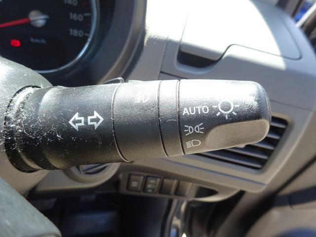 20X 4WD ハイパールーフレール HDDナビ 地デジTV ETC VDC 純正17インチアルミホイール HIDオートライト フォグライト タイミングチェーン インテリキー イモビ セキュリティー 取説(33枚目)