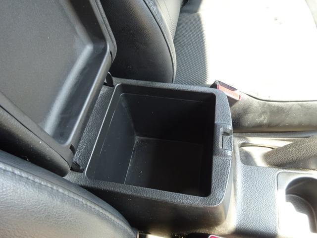 20X 4WD ハイパールーフレール HDDナビ 地デジTV ETC VDC 純正17インチアルミホイール HIDオートライト フォグライト タイミングチェーン インテリキー イモビ セキュリティー 取説(35枚目)