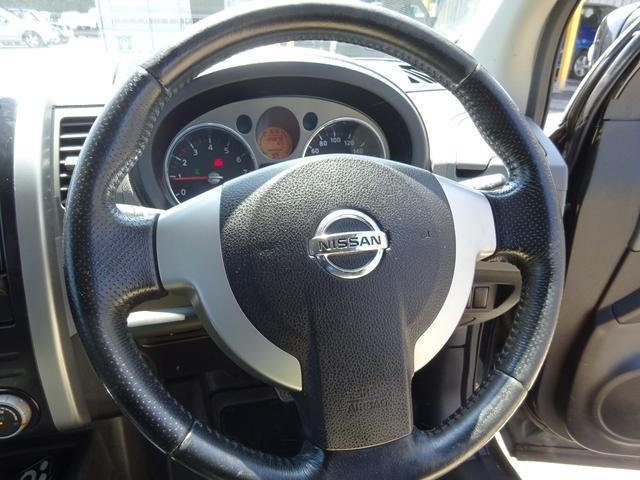 20X 4WD ハイパールーフレール HDDナビ 地デジTV ETC VDC 純正17インチアルミホイール HIDオートライト フォグライト タイミングチェーン インテリキー イモビ セキュリティー 取説(38枚目)