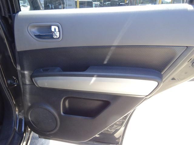 20X 4WD ハイパールーフレール HDDナビ 地デジTV ETC VDC 純正17インチアルミホイール HIDオートライト フォグライト タイミングチェーン インテリキー イモビ セキュリティー 取説(40枚目)