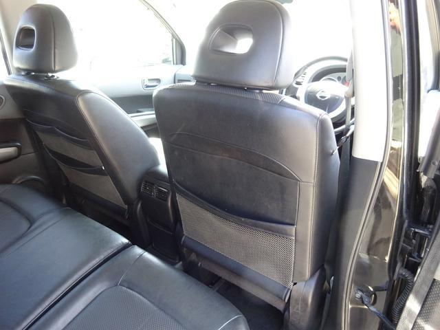 20X 4WD ハイパールーフレール HDDナビ 地デジTV ETC VDC 純正17インチアルミホイール HIDオートライト フォグライト タイミングチェーン インテリキー イモビ セキュリティー 取説(41枚目)