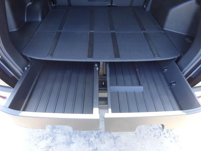 20X 4WD ハイパールーフレール HDDナビ 地デジTV ETC VDC 純正17インチアルミホイール HIDオートライト フォグライト タイミングチェーン インテリキー イモビ セキュリティー 取説(45枚目)
