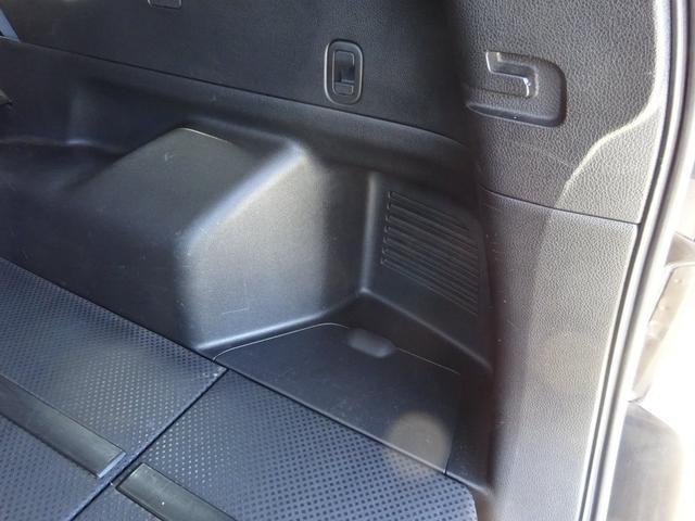 20X 4WD ハイパールーフレール HDDナビ 地デジTV ETC VDC 純正17インチアルミホイール HIDオートライト フォグライト タイミングチェーン インテリキー イモビ セキュリティー 取説(47枚目)