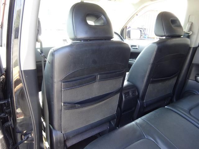 20X 4WD ハイパールーフレール HDDナビ 地デジTV ETC VDC 純正17インチアルミホイール HIDオートライト フォグライト タイミングチェーン インテリキー イモビ セキュリティー 取説(54枚目)