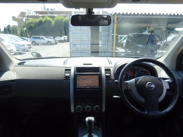20X 4WD ハイパールーフレール HDDナビ 地デジTV ETC VDC 純正17インチアルミホイール HIDオートライト フォグライト タイミングチェーン インテリキー イモビ セキュリティー 取説(58枚目)