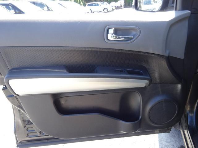 20X 4WD ハイパールーフレール HDDナビ 地デジTV ETC VDC 純正17インチアルミホイール HIDオートライト フォグライト タイミングチェーン インテリキー イモビ セキュリティー 取説(60枚目)
