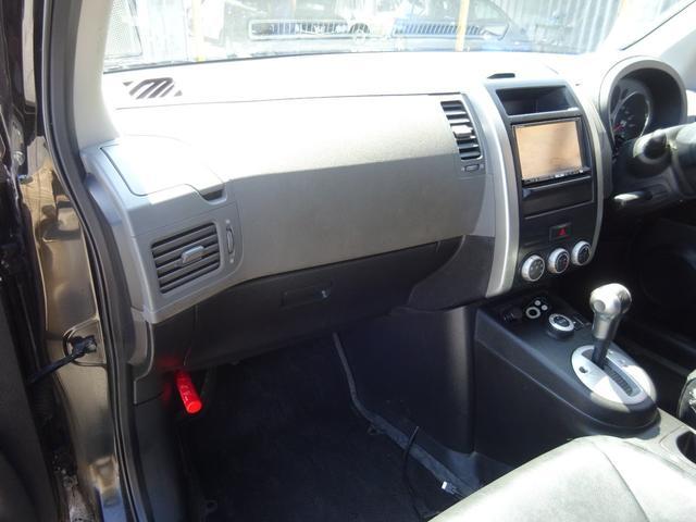 20X 4WD ハイパールーフレール HDDナビ 地デジTV ETC VDC 純正17インチアルミホイール HIDオートライト フォグライト タイミングチェーン インテリキー イモビ セキュリティー 取説(61枚目)