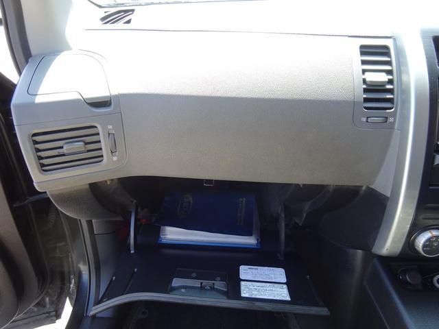 20X 4WD ハイパールーフレール HDDナビ 地デジTV ETC VDC 純正17インチアルミホイール HIDオートライト フォグライト タイミングチェーン インテリキー イモビ セキュリティー 取説(63枚目)
