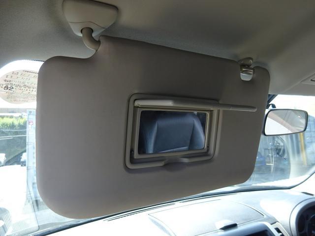 20X 4WD ハイパールーフレール HDDナビ 地デジTV ETC VDC 純正17インチアルミホイール HIDオートライト フォグライト タイミングチェーン インテリキー イモビ セキュリティー 取説(65枚目)