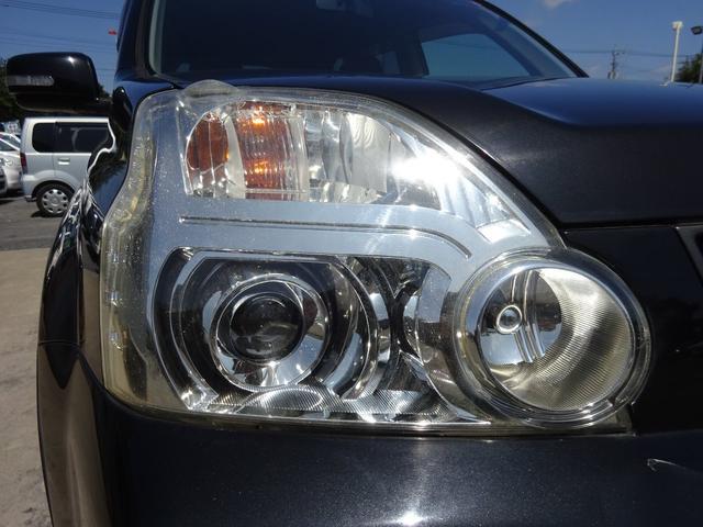 20X 4WD ハイパールーフレール HDDナビ 地デジTV ETC VDC 純正17インチアルミホイール HIDオートライト フォグライト タイミングチェーン インテリキー イモビ セキュリティー 取説(67枚目)