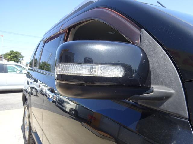 20X 4WD ハイパールーフレール HDDナビ 地デジTV ETC VDC 純正17インチアルミホイール HIDオートライト フォグライト タイミングチェーン インテリキー イモビ セキュリティー 取説(71枚目)