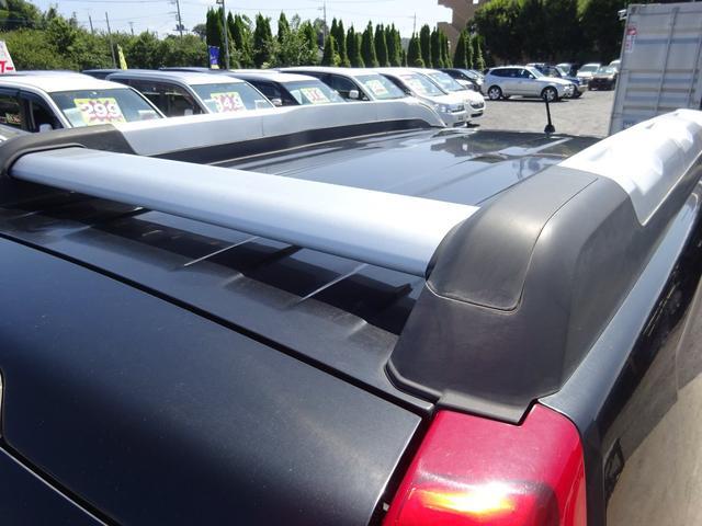 20X 4WD ハイパールーフレール HDDナビ 地デジTV ETC VDC 純正17インチアルミホイール HIDオートライト フォグライト タイミングチェーン インテリキー イモビ セキュリティー 取説(77枚目)