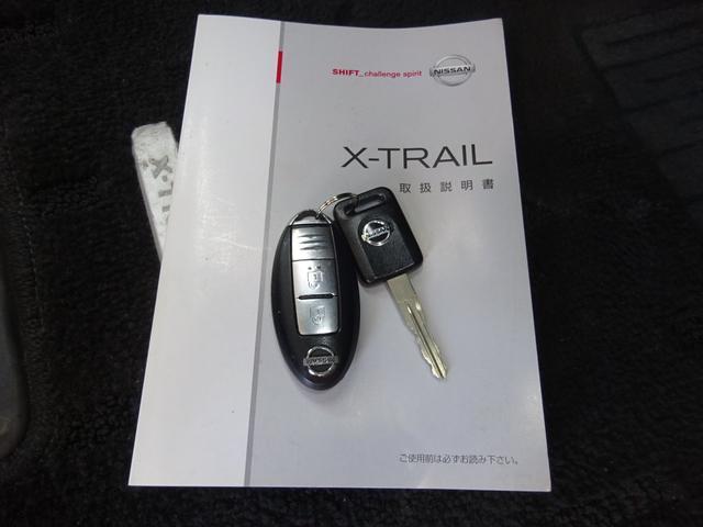 20X 4WD ハイパールーフレール HDDナビ 地デジTV ETC VDC 純正17インチアルミホイール HIDオートライト フォグライト タイミングチェーン インテリキー イモビ セキュリティー 取説(79枚目)