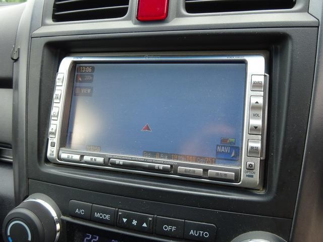ZX 4WD HDDナビ バックカメラ タイミングチェーン エンジンスターター HIDライト フォグライト VSA 電動スライドドア トノカバー 電格ウィンカーミラー 純正18インチアルミホイール ETC(21枚目)