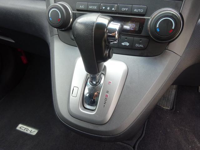 ZX 4WD HDDナビ バックカメラ タイミングチェーン エンジンスターター HIDライト フォグライト VSA 電動スライドドア トノカバー 電格ウィンカーミラー 純正18インチアルミホイール ETC(22枚目)