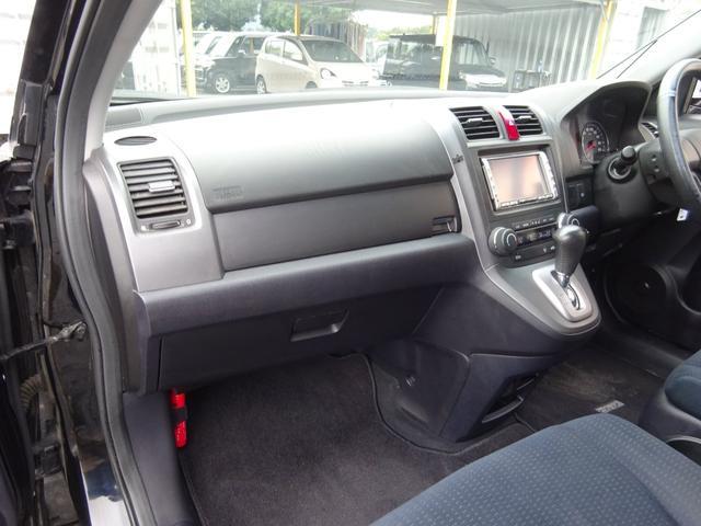 ZX 4WD HDDナビ バックカメラ タイミングチェーン エンジンスターター HIDライト フォグライト VSA 電動スライドドア トノカバー 電格ウィンカーミラー 純正18インチアルミホイール ETC(50枚目)