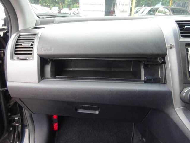 ZX 4WD HDDナビ バックカメラ タイミングチェーン エンジンスターター HIDライト フォグライト VSA 電動スライドドア トノカバー 電格ウィンカーミラー 純正18インチアルミホイール ETC(53枚目)