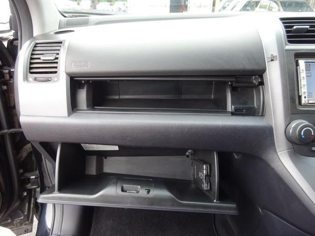 ZX 4WD HDDナビ バックカメラ タイミングチェーン エンジンスターター HIDライト フォグライト VSA 電動スライドドア トノカバー 電格ウィンカーミラー 純正18インチアルミホイール ETC(54枚目)