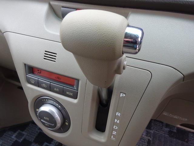 カスタムターボRSリミテッド 電動スライドドア キーレスキー 後期型 電格ウィンカーミラー HIDライト フォグライト リヤスポイラー 純正13インチアルミホイール サイドドアバイザー ABS(22枚目)
