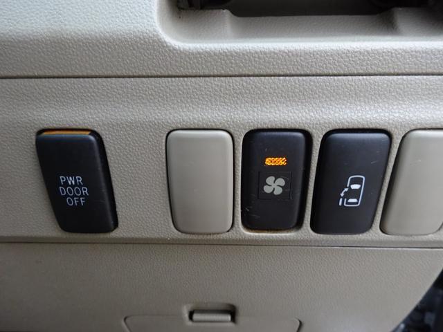 カスタムターボRSリミテッド 電動スライドドア キーレスキー 後期型 電格ウィンカーミラー HIDライト フォグライト リヤスポイラー 純正13インチアルミホイール サイドドアバイザー ABS(24枚目)
