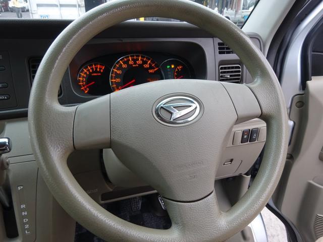 カスタムターボRSリミテッド 電動スライドドア キーレスキー 後期型 電格ウィンカーミラー HIDライト フォグライト リヤスポイラー 純正13インチアルミホイール サイドドアバイザー ABS(29枚目)