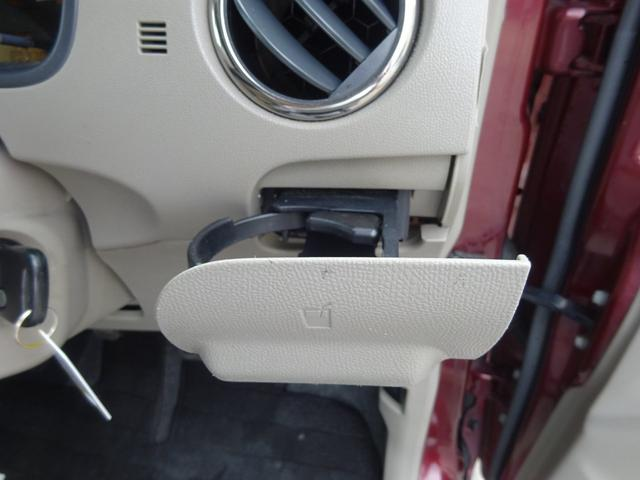 G SDナビ 地デジTV 両側スライドドア タイミングチェーン ヘッドライトレベライザー サイドドアバイザー プライバシーガラス 電格ミラー ベンチシート ETC 社外13インチアルミホイール ABS(28枚目)