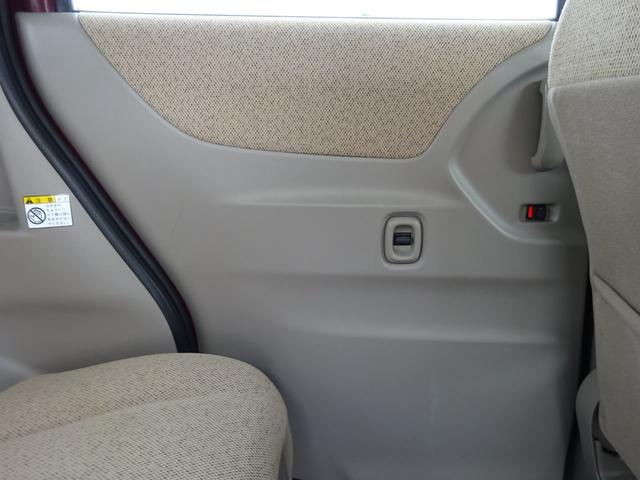 G SDナビ 地デジTV 両側スライドドア タイミングチェーン ヘッドライトレベライザー サイドドアバイザー プライバシーガラス 電格ミラー ベンチシート ETC 社外13インチアルミホイール ABS(44枚目)