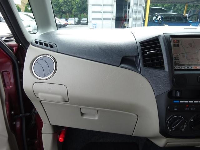 G SDナビ 地デジTV 両側スライドドア タイミングチェーン ヘッドライトレベライザー サイドドアバイザー プライバシーガラス 電格ミラー ベンチシート ETC 社外13インチアルミホイール ABS(54枚目)