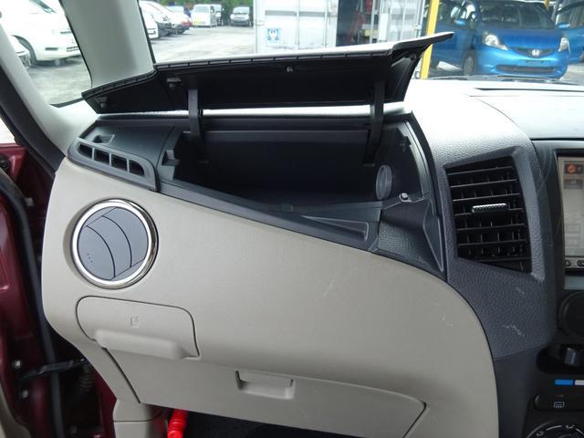 G SDナビ 地デジTV 両側スライドドア タイミングチェーン ヘッドライトレベライザー サイドドアバイザー プライバシーガラス 電格ミラー ベンチシート ETC 社外13インチアルミホイール ABS(55枚目)