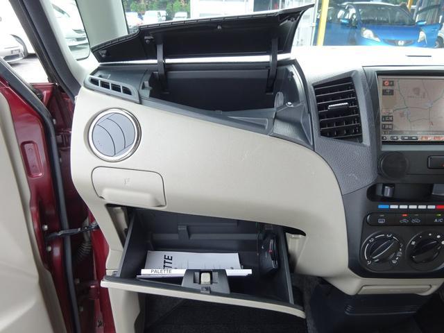 G SDナビ 地デジTV 両側スライドドア タイミングチェーン ヘッドライトレベライザー サイドドアバイザー プライバシーガラス 電格ミラー ベンチシート ETC 社外13インチアルミホイール ABS(56枚目)