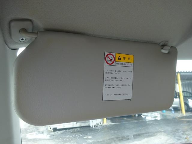 G SDナビ 地デジTV 両側スライドドア タイミングチェーン ヘッドライトレベライザー サイドドアバイザー プライバシーガラス 電格ミラー ベンチシート ETC 社外13インチアルミホイール ABS(59枚目)