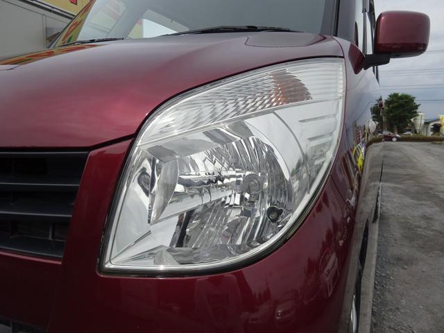 G SDナビ 地デジTV 両側スライドドア タイミングチェーン ヘッドライトレベライザー サイドドアバイザー プライバシーガラス 電格ミラー ベンチシート ETC 社外13インチアルミホイール ABS(63枚目)