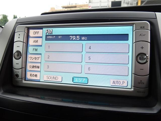 X Lエディション 1オーナー 電動スライドドア SDナビ 地デジTV バックカメラ HIDライト ETC キーレスキー タイミングチェーン 電格ウィンカーミラー パワーウィンドウフルオート サイドドアバイザー(22枚目)