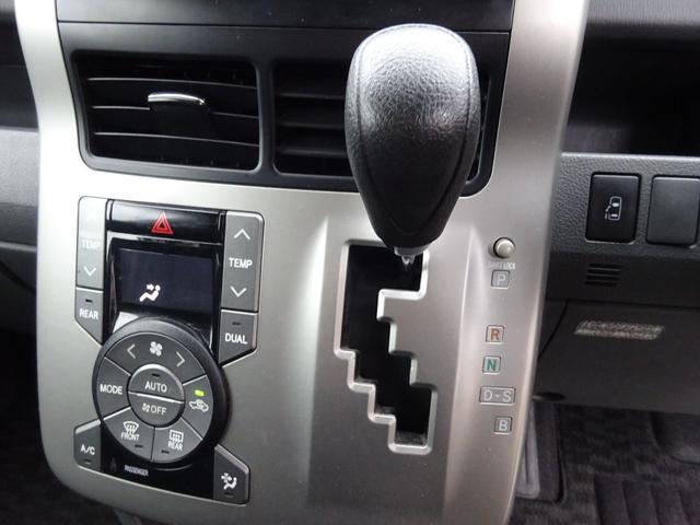 X Lエディション 1オーナー 電動スライドドア SDナビ 地デジTV バックカメラ HIDライト ETC キーレスキー タイミングチェーン 電格ウィンカーミラー パワーウィンドウフルオート サイドドアバイザー(23枚目)