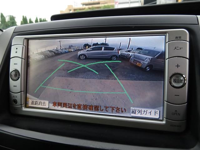 X Lエディション 1オーナー 電動スライドドア SDナビ 地デジTV バックカメラ HIDライト ETC キーレスキー タイミングチェーン 電格ウィンカーミラー パワーウィンドウフルオート サイドドアバイザー(24枚目)