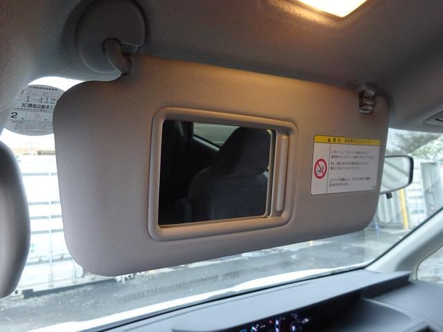 X Lエディション 1オーナー 電動スライドドア SDナビ 地デジTV バックカメラ HIDライト ETC キーレスキー タイミングチェーン 電格ウィンカーミラー パワーウィンドウフルオート サイドドアバイザー(65枚目)