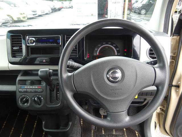S 社外CDデッキ AUX付き キーレスキー イモビ 純正セキュリティー ベンチシート 電格ミラー ヘッドライトレベライザー タイミングチェーン ABS プライバシーガラス WSRSエアバック 取説(21枚目)