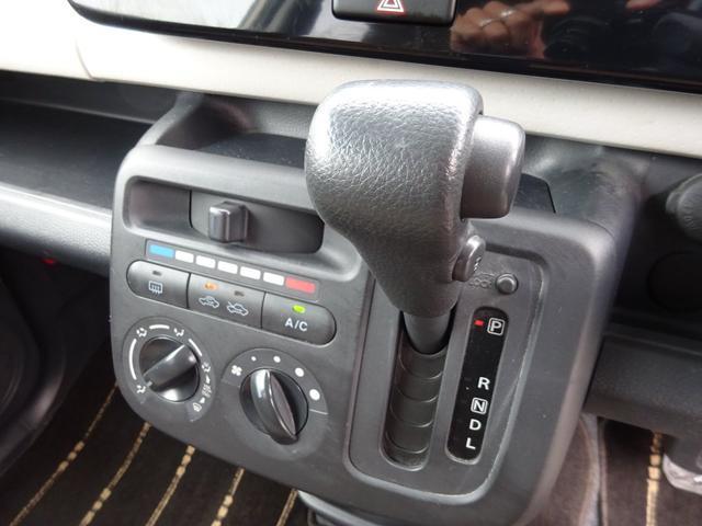 S 社外CDデッキ AUX付き キーレスキー イモビ 純正セキュリティー ベンチシート 電格ミラー ヘッドライトレベライザー タイミングチェーン ABS プライバシーガラス WSRSエアバック 取説(23枚目)