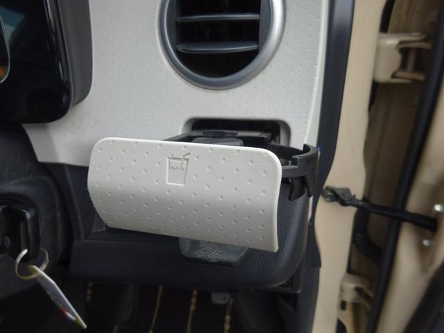S 社外CDデッキ AUX付き キーレスキー イモビ 純正セキュリティー ベンチシート 電格ミラー ヘッドライトレベライザー タイミングチェーン ABS プライバシーガラス WSRSエアバック 取説(26枚目)