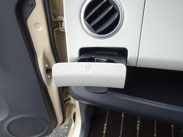 S 社外CDデッキ AUX付き キーレスキー イモビ 純正セキュリティー ベンチシート 電格ミラー ヘッドライトレベライザー タイミングチェーン ABS プライバシーガラス WSRSエアバック 取説(54枚目)