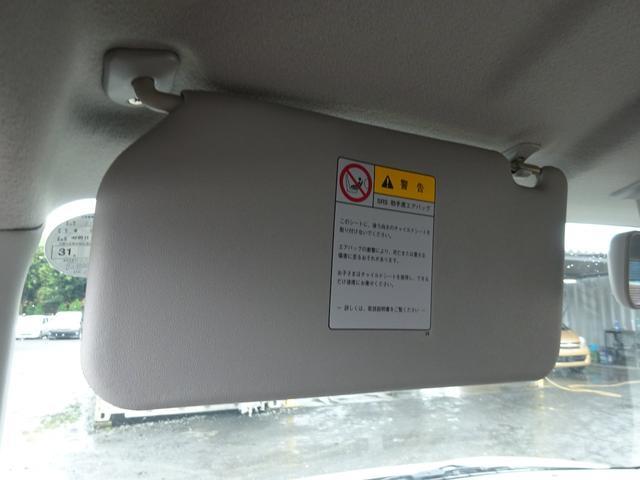 S 社外CDデッキ AUX付き キーレスキー イモビ 純正セキュリティー ベンチシート 電格ミラー ヘッドライトレベライザー タイミングチェーン ABS プライバシーガラス WSRSエアバック 取説(57枚目)