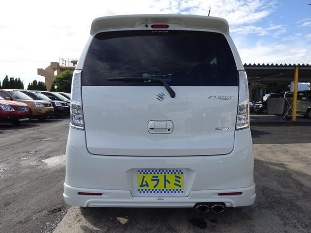 T 1オーナー シルクブレイズフルエアロ ストリートライド車高調 Jラインリヤアクスル公認取得済 ファブレス17インチAW SDナビ Bluetooth 地デジTV バックカメラ 社外スピーカーウーファー(9枚目)