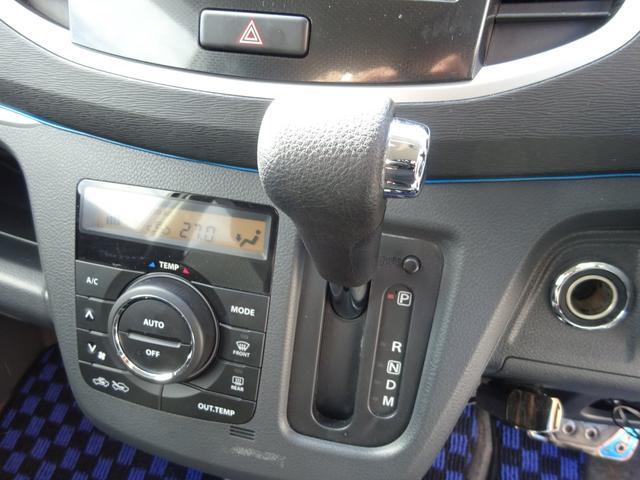 T 1オーナー シルクブレイズフルエアロ ストリートライド車高調 Jラインリヤアクスル公認取得済 ファブレス17インチAW SDナビ Bluetooth 地デジTV バックカメラ 社外スピーカーウーファー(23枚目)