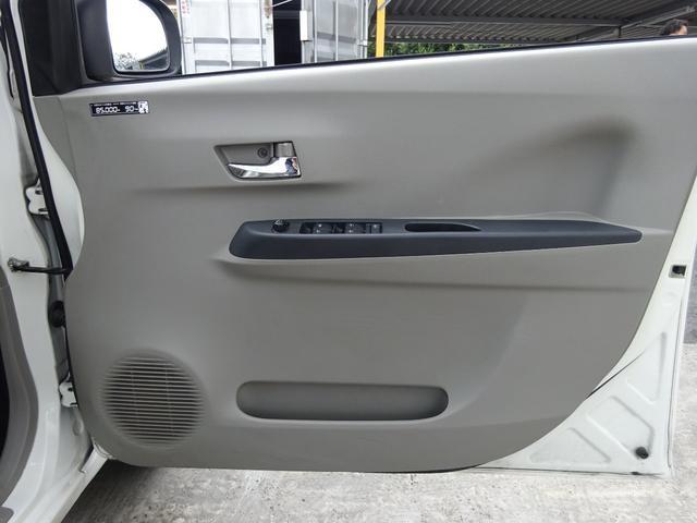 X 1オーナー アイドリングストップ 社外衝突軽減システム タイミングチェーン 純正デッキ AUX ヘッドライトレベライザー 電格ミラー キーレスキー ETC 純正セキュリティー ドアバイザー 取説(18枚目)